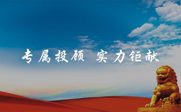 9-理财学堂大广告位