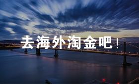 热销旗舰_1