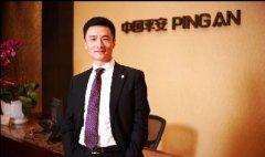 平安信托董事长任汇川:做有使命的资本