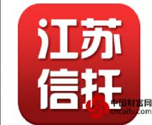 江苏信托拟受让利安人寿5.3亿股 将成为第一大股东