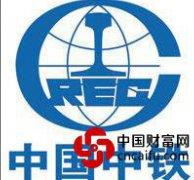 中铁信托改革开放四十周年巡礼之综述篇
