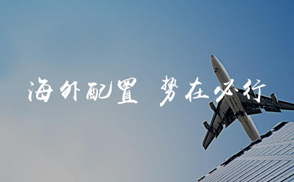 新闻资讯_大
