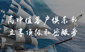 新闻资讯_小4