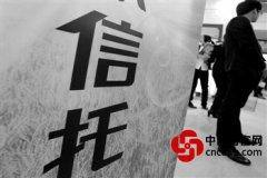 中国外贸信托:资管行业新元年开启 挑战与创新并