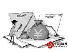 资管新规促信托业破刚性兑付