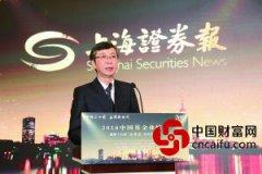 张小军:信托业已成为服务实体经济的重要力量